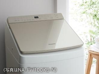 【レビュー NA-FW100K9】Panasonic縦型洗濯乾燥機を旧型機種と比較【 2021年6月発売】